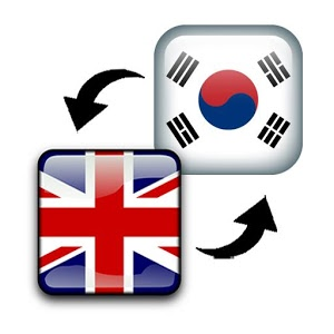 Similarities between learning English language and Korean